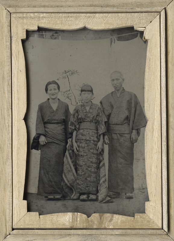 Anonymous - Family Portrait Including Woman with Blackened Teeth (the practice of Ohagura)
