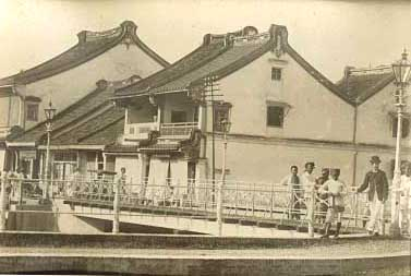 Anonymous - View in Batavia (now Jakarta)
