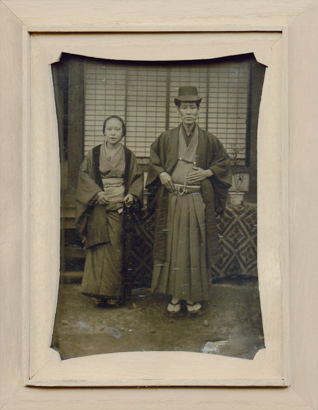 Hayashi - Portrait of a Man and Woman Standing Before a Screen