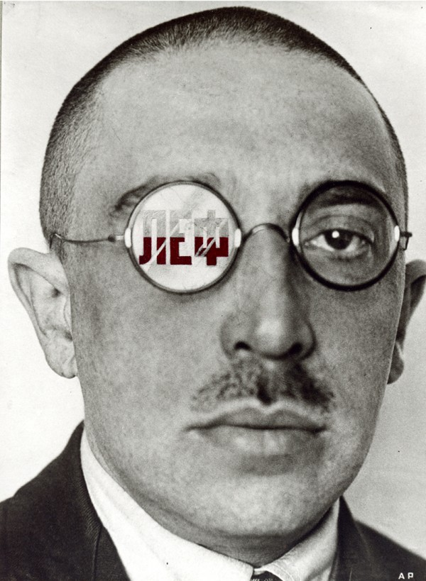 "Image from Rodchenko ""Museum Series"" No. 2"